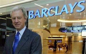 ธนาคารในอังกฤษ