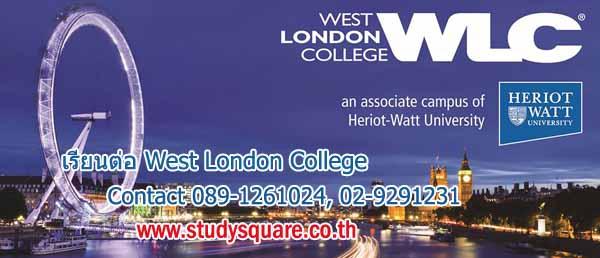 เรียนต่อ WLC