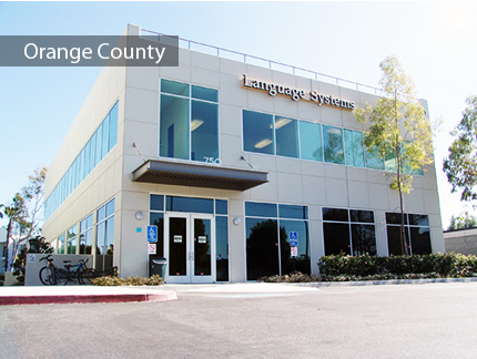 LSI Building Orange County