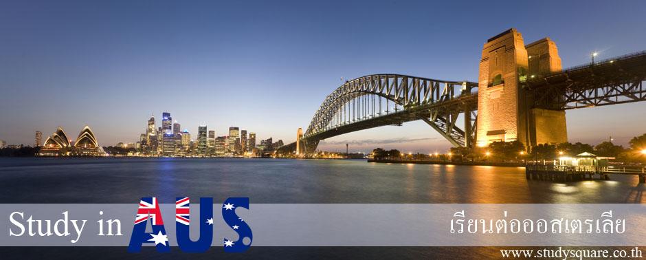 Sydney Harbour Evening Panorama