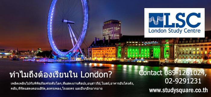 London study center
