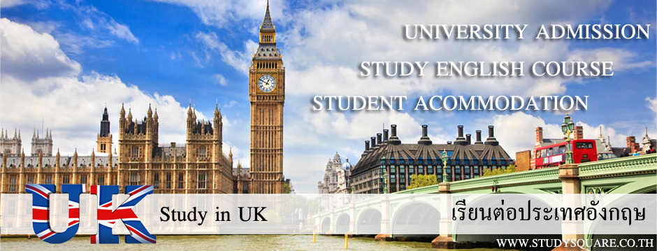 study uk main logo