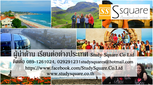 study square co th adv 3