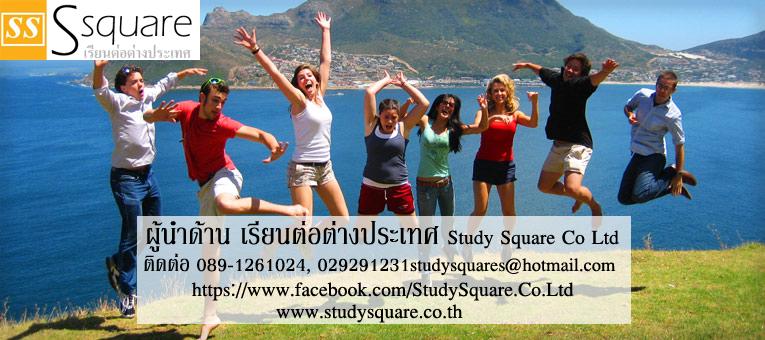 study square co th adv 4