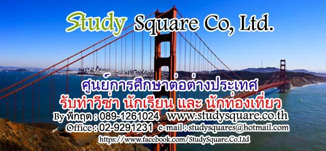 study square sf